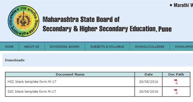 form no 17 for hsc exam download – HSC – Higher Secondary Education ...