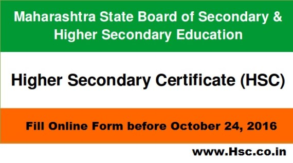 hsc-online-form-for-feb-march-exam-2017