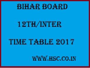 BSEB inter/12th exam date sheet 2017