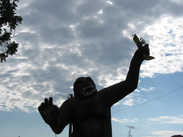 King Kong in VA
