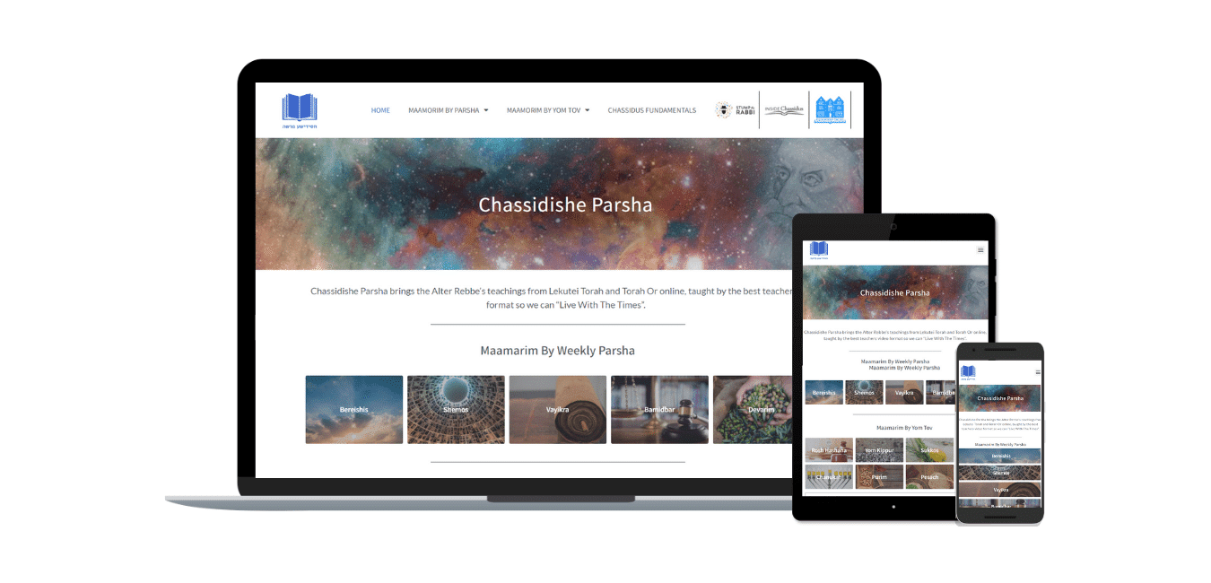 Chassidishe Parsha screenshots for portfolio