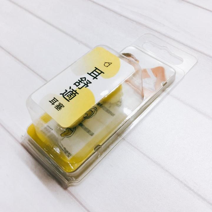 耳酷點子-耳舒適耳塞-黃