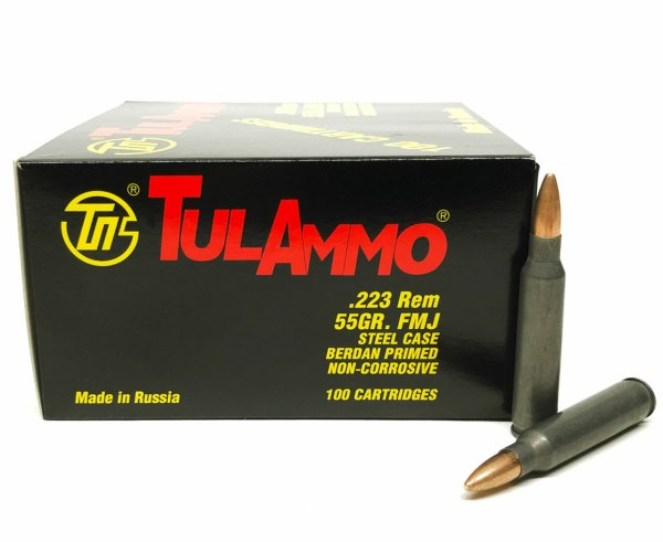 tula 223 55gr 100rd copper bulletrr s o 22898.1576093797