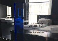Comfort Hotel Grand Central kåret til Norges mest unike hotell