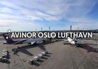 Fans of Good Service kommer til Oslo Lufthavn 1. august