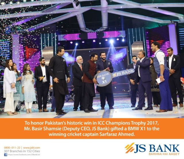 JS Bank Gifted BMW to Sarfraz Ahmed