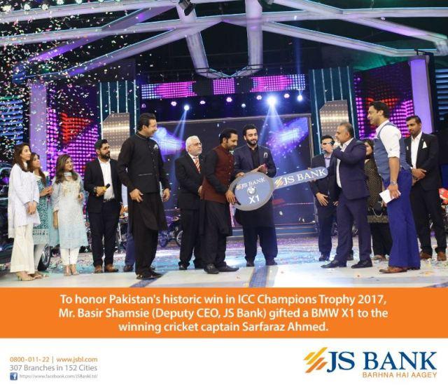 JS Bank Gifted BMW to Sarfraz Ahmed