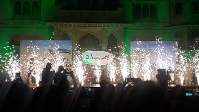Hakim Saeed Awards – An evening to remember