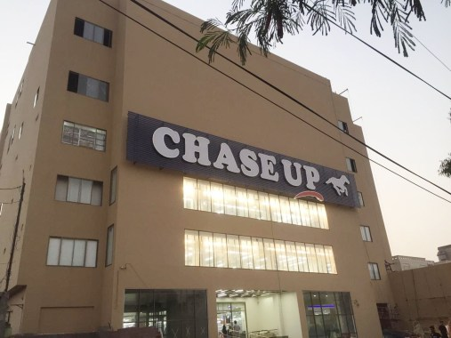 Chase Up expands its reach to Gujranwala
