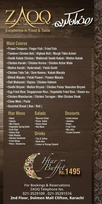 Zaoq-Iftaar-Karachi-Food-Main-Hsohu