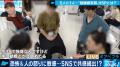 【3月14日】敏感な人(HSP)の交流会「HSP オンラインDiary」