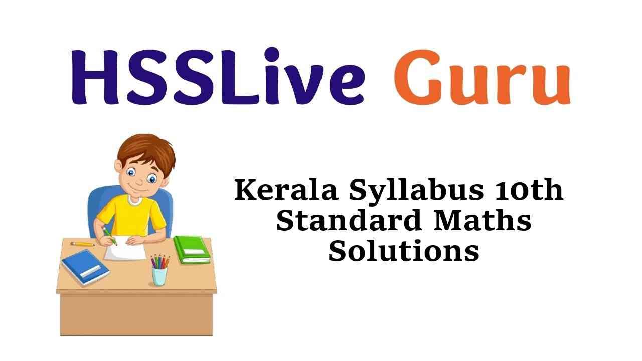 Kerala Syllabus SSLC 10th Standard Maths Solutions Guide