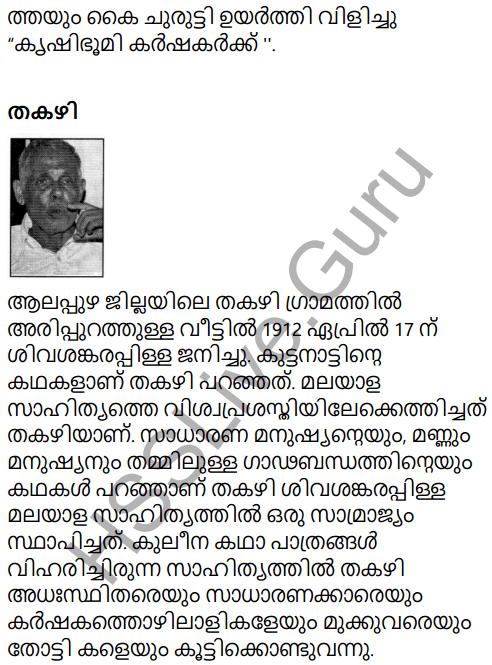 Adisthana Padavali Malayalam Standard 10 Solutions Unit 1 Chapter 1 Plavilakkanni 32