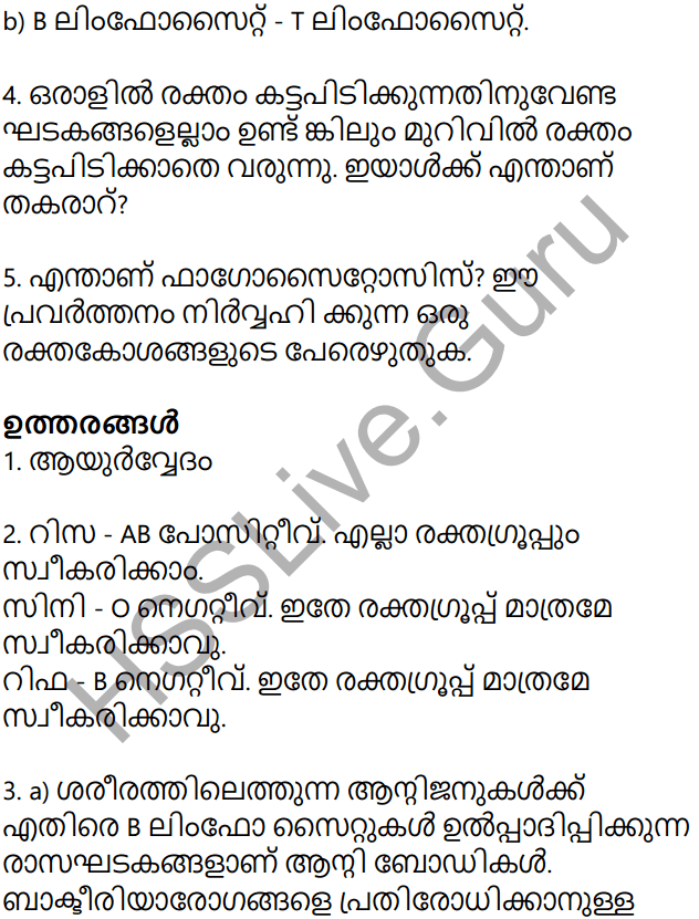 Kerala Syllabus 10th Standard Biology Solutions Chapter 5 Soldiers of Defense in Malayalam 76