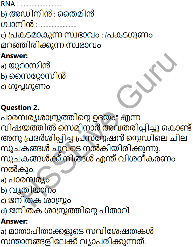 Kerala Syllabus 10th Standard Biology Solutions Chapter 6 Unravelling Genetic Mysteries in Malayalam 56