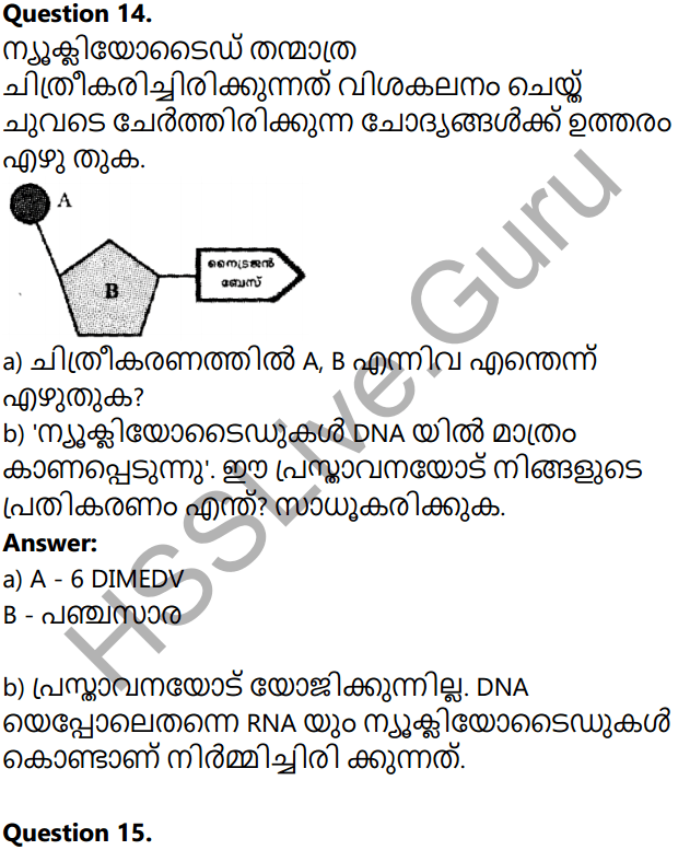 Kerala Syllabus 10th Standard Biology Solutions Chapter 6 Unravelling Genetic Mysteries in Malayalam 66
