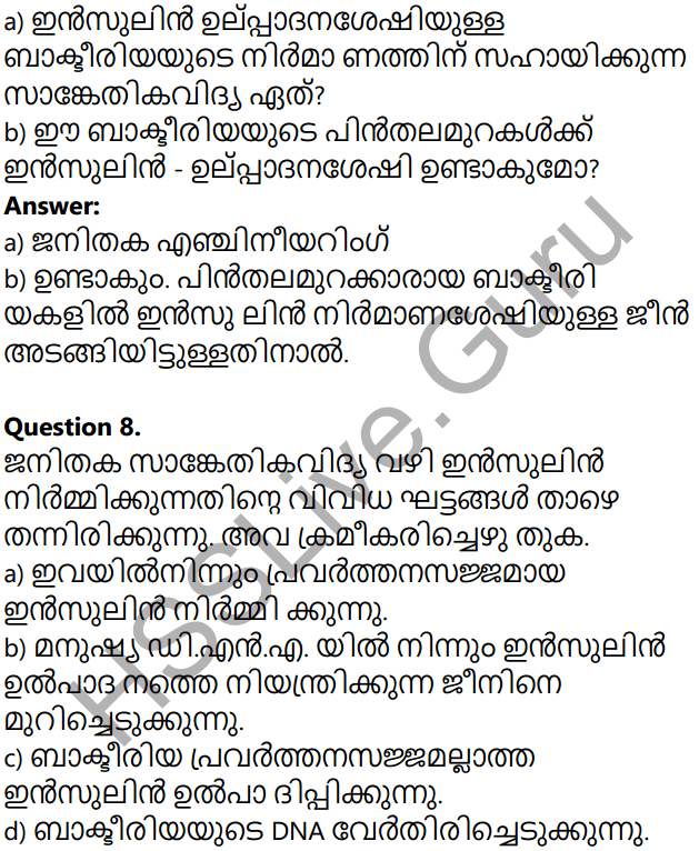 Kerala Syllabus 10th Standard Biology Solutions Chapter 7 Genetics for the Future in Malayalam 33