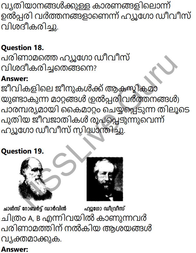 Kerala Syllabus 10th Standard Biology Solutions Chapter 8 The Paths Traversed by Life in Malayalam 41