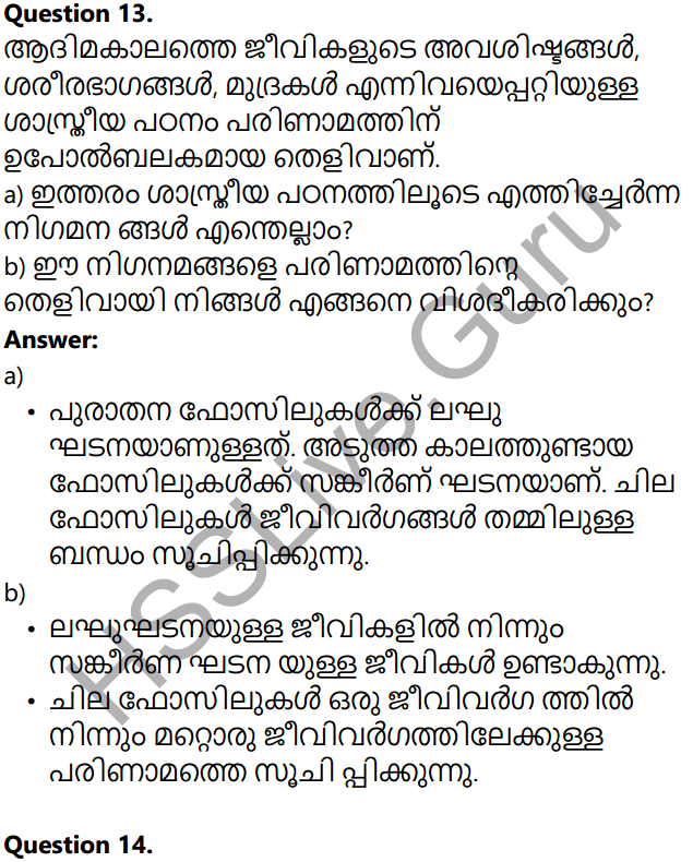 Kerala Syllabus 10th Standard Biology Solutions Chapter 8 The Paths Traversed by Life in Malayalam 61