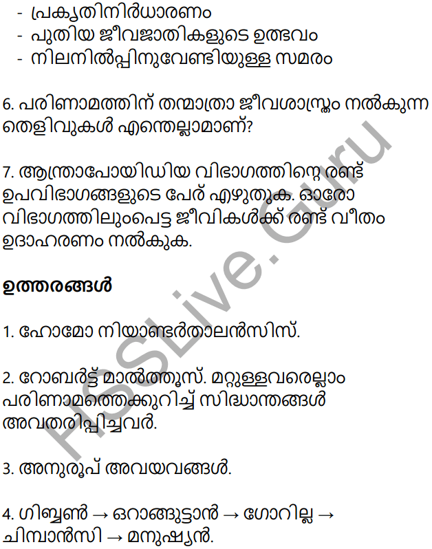 Kerala Syllabus 10th Standard Biology Solutions Chapter 8 The Paths Traversed by Life in Malayalam 77