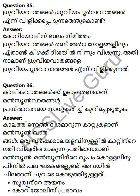 Kerala Syllabus 10th Standard Social Science Solutions Chapter 2 In search of the Source of Wind in Malayalam 24