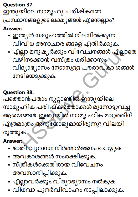 Kerala Syllabus 10th Standard Social Science Solutions Chapter 5 Culture and Nationalism in Malayalam 32