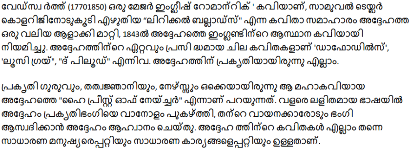Kerala Syllabus 10th Standard English Solutions Unit 1 Chapter 3 Lines Written in Early Spring 5