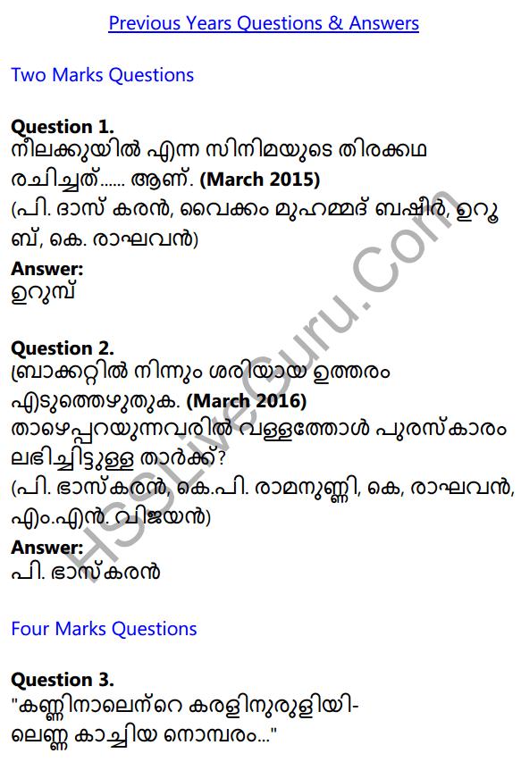 Plus One Malayalam Textbook Answers Unit 2 Chapter 1 Kayalarikathu 10