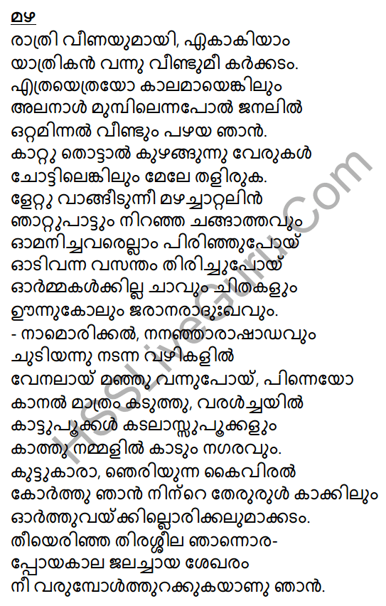 Plus One Malayalam Textbook Answers Unit 4 Chapter 6 Shasthrakriya 44