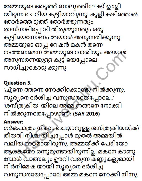 Plus One Malayalam Textbook Answers Unit 4 Chapter 6 Shasthrakriya 48