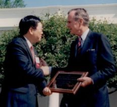 Dr. Paul Hsu and President George Bush, Sr.