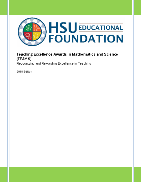 Image of the front cover of the 2018 The Hsu Educational Foundation Teaching Excellence Awards in Mathematics and Science Guide