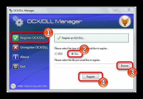 Ocx DLL Manager для Windows 10 - Tebyvom