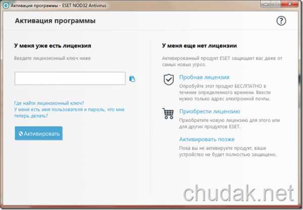 ne_ustanavlivaetsya_nod_32_na_windows_10_42.jpg