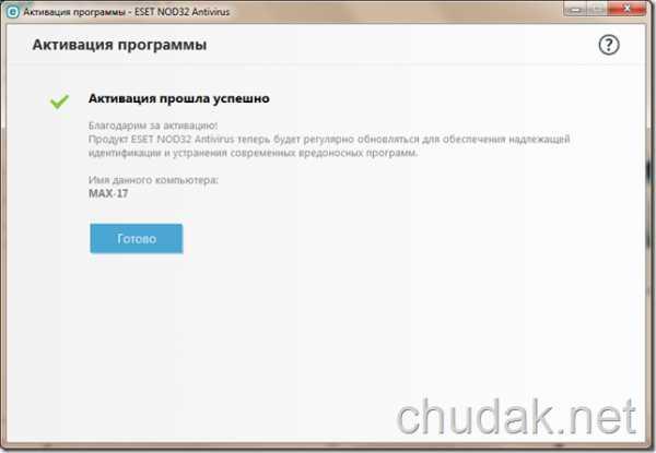 ne_ustanavlivaetsya_nod_32_na_windows_10_45.jpg