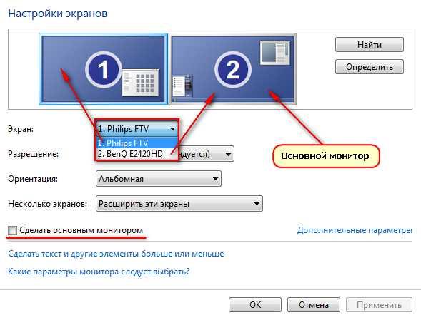 Συνδέστε τον προβολέα των Windows XP κλείσιμο μπαρ Μουμπάι
