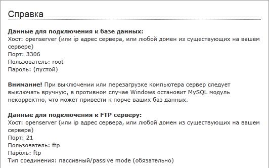 Хоум кредит на московском проспекте ярославль