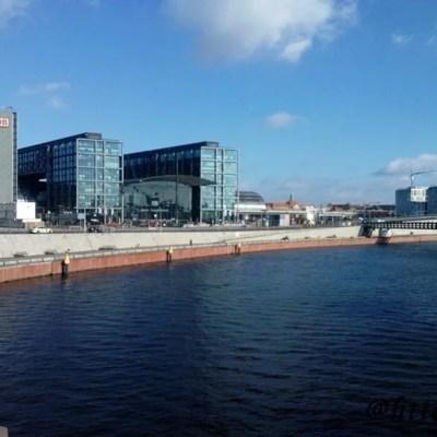 Panorama sulla Hauptbahnhof