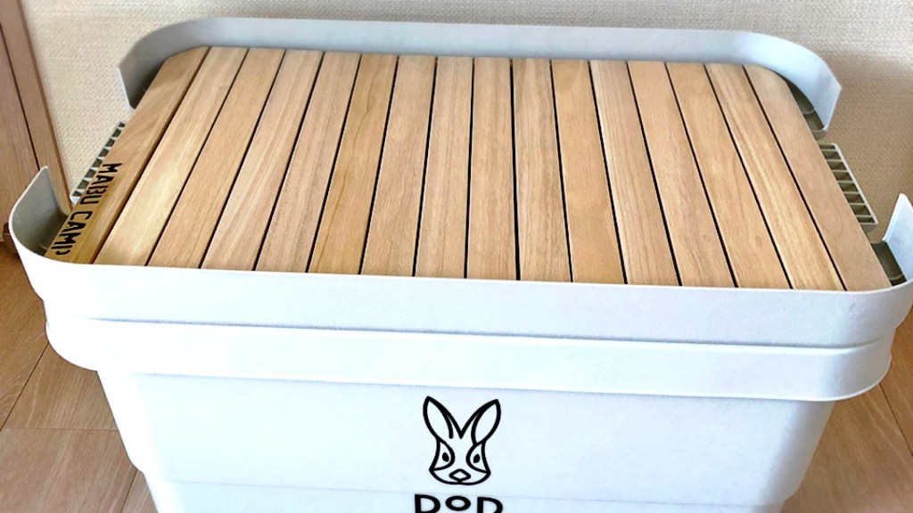 収納ボックス 無印 DIY ロール式テーブル板