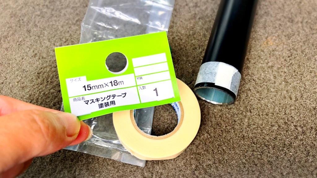 ハイラックスサーフ 車中泊 DIY ベッド イレクターパイプ マスキングテープ