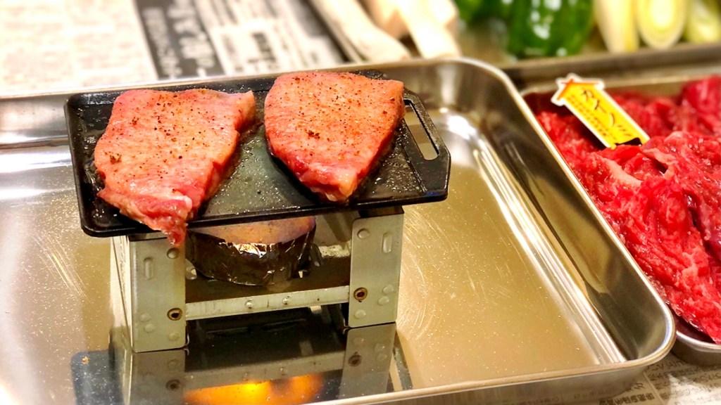 ミニ鉄板 セリア 焼肉