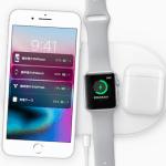 Appleの新製品で一番生活を便利にしそうなのは「AirPowerマット」