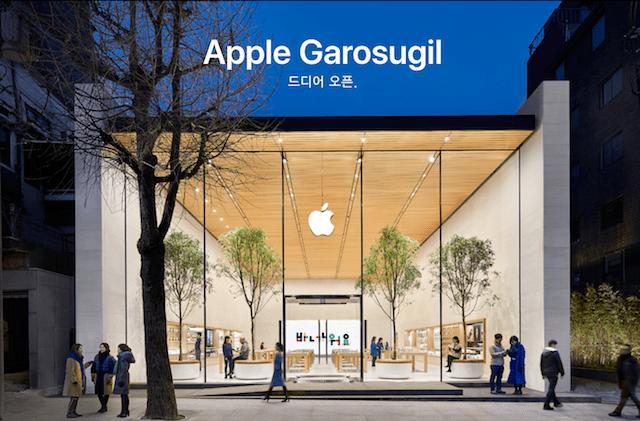 Apple ソウル