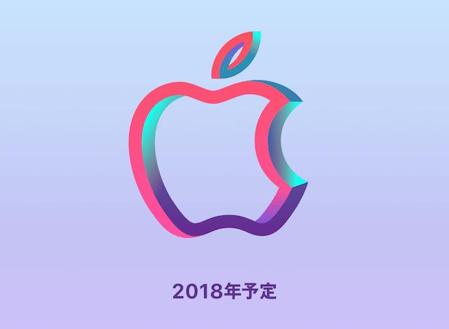 「Apple Storeロゴ」の画像検索結果