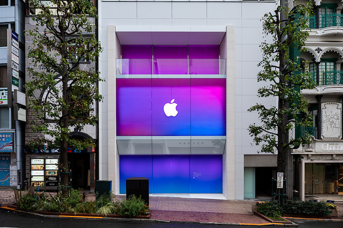 Apple Shibuya