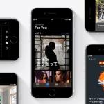 iPhone SEの初動は予想以上 低価格モデル好調は消費低迷の前兆?
