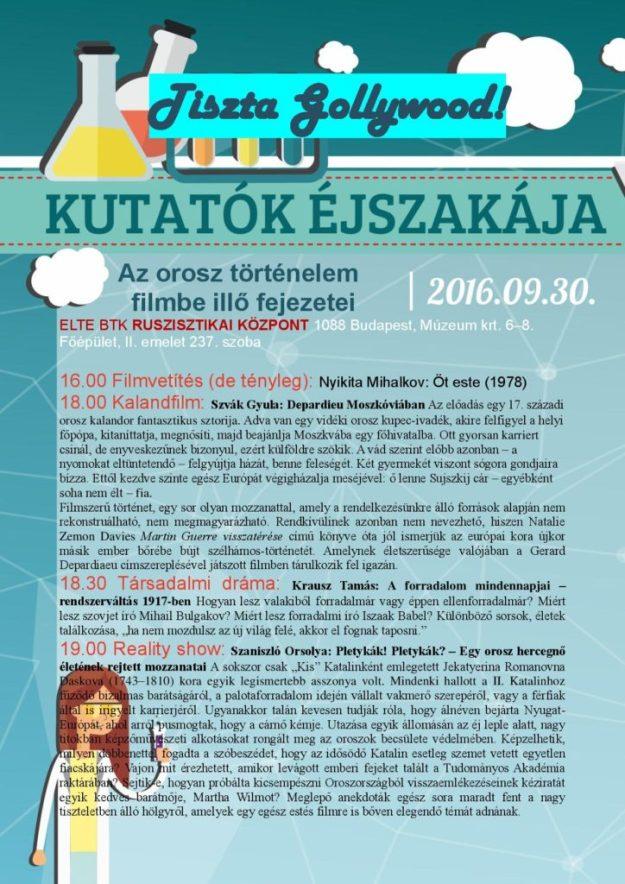 kutej-2016-plakat-2-1