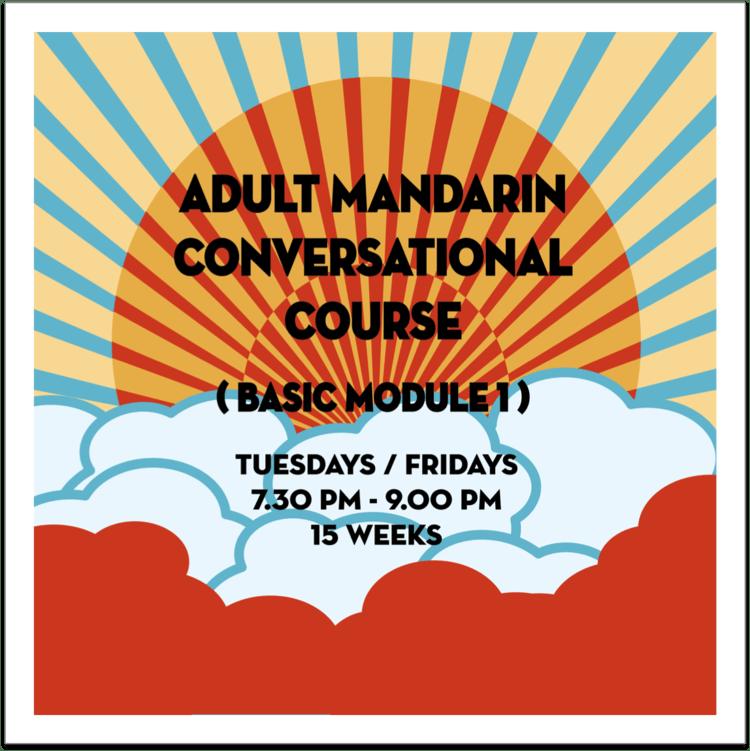 Aug 2017 Adult Mandarin Conversational Course