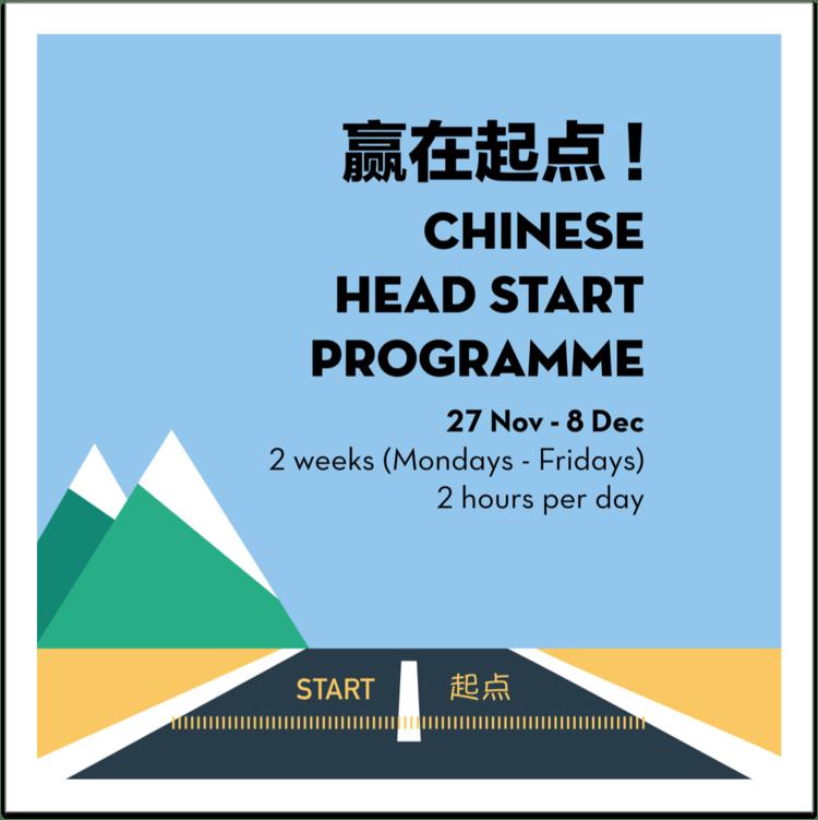Holiday Class — Chinese Head Start Programme