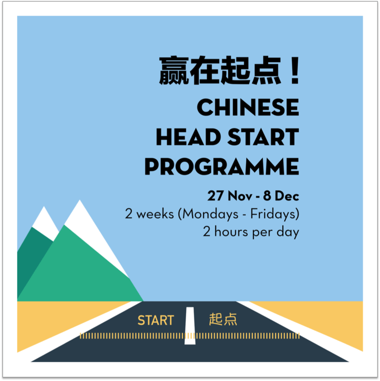 Nov / Dec 2017 Chinese Head Start Programme
